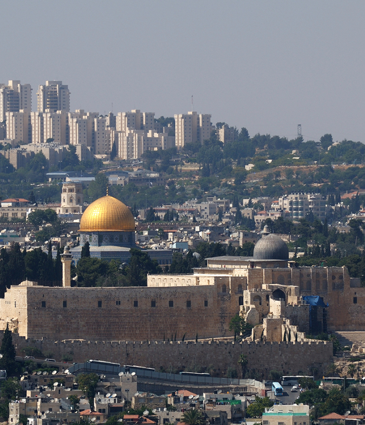 The Dome of the Rock seen within the Al-Aqsa Mosque compound